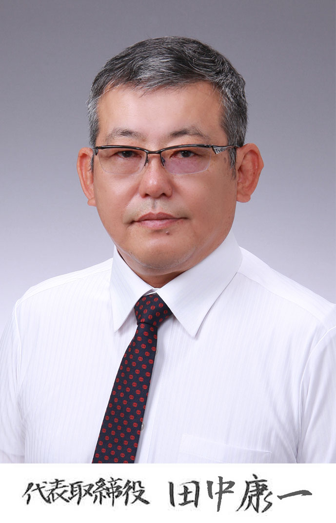 大海電機株式会社社長
